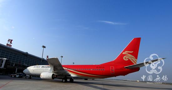 苏南硕放国际机场-2.jpg