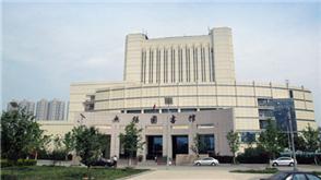 Wuxi Municipal Library