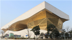 Wuxi Museum