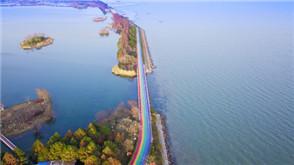 Rainbow track takes in Taihu Lake views