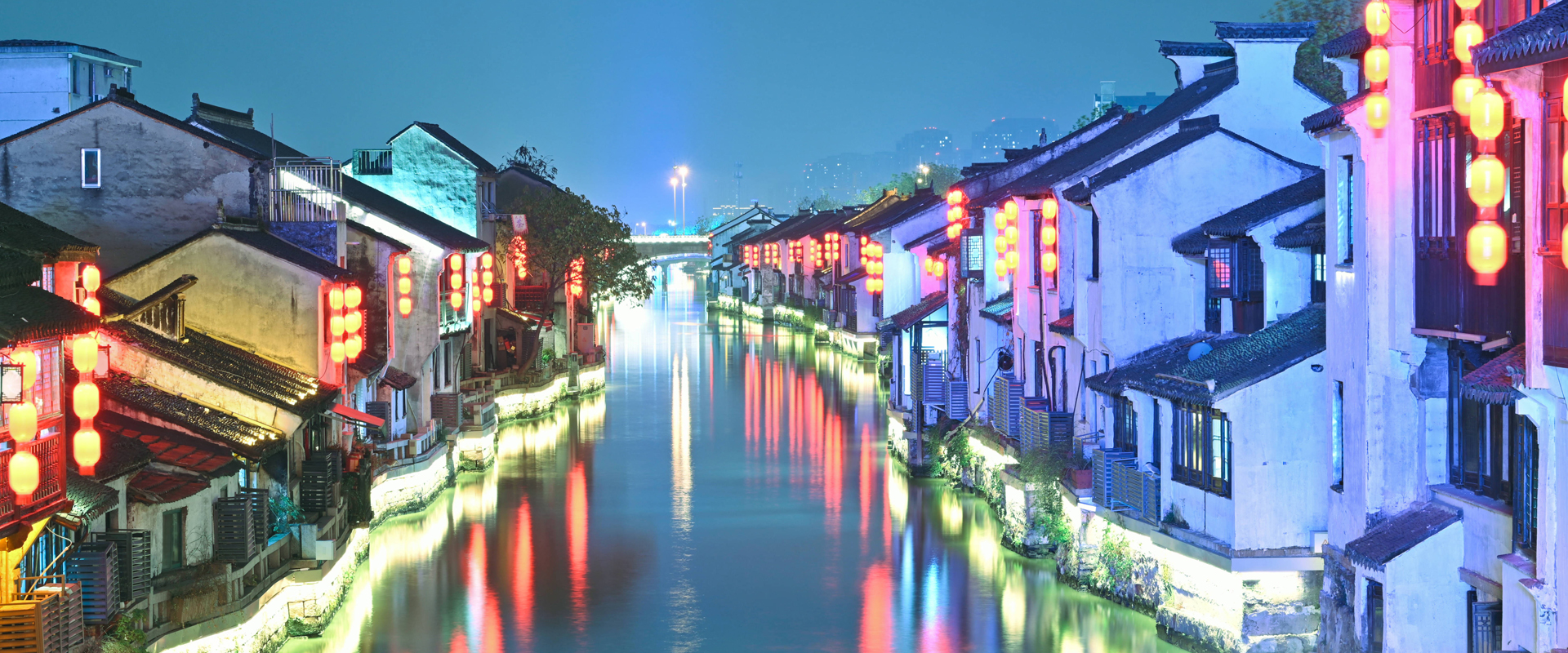 Stunning night views of Nanchang Street in Wuxi