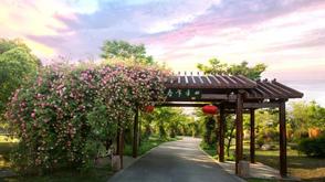 Ehu Rose Cultural Park