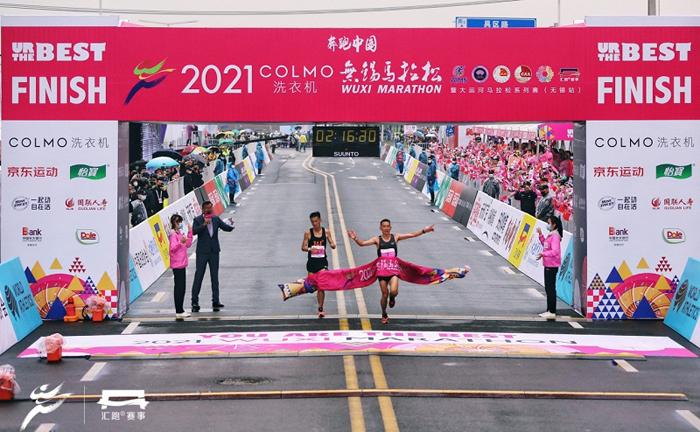 2021 Wuxi Marathon draws 27,000 participants