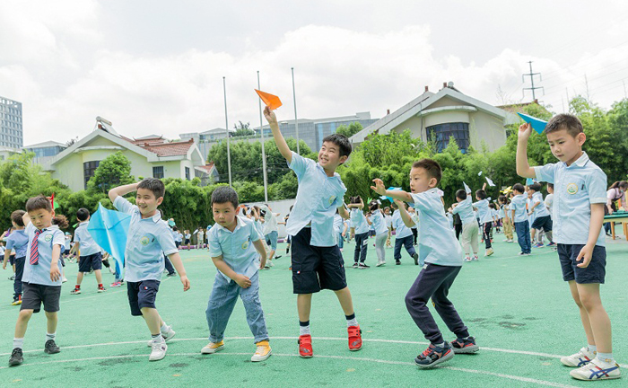 International Children's Day celebrated in Wuxi