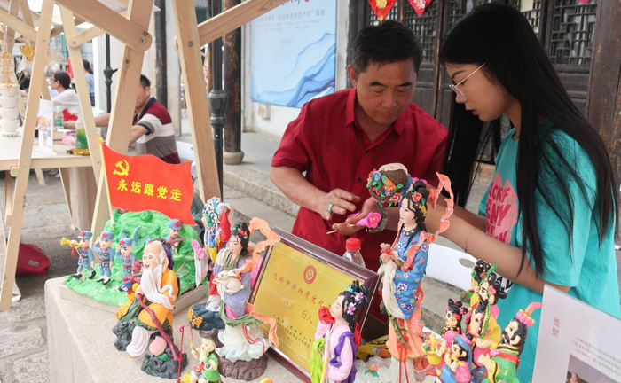 Culture and Heritage Day celebration kicks off at Wuxi Museum