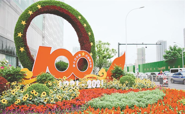 Wuxi celebrates CPC centenary