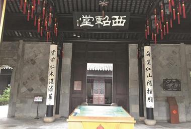 Xue Fucheng's former residence reopens