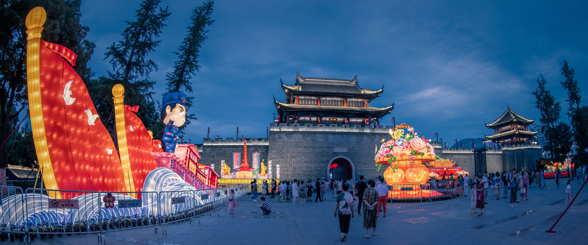 Lanterns light up Wuxi to celebrate CPC's 100th anniversary