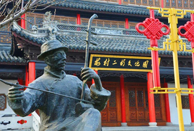 Meili named cultural exchange base for overseas Chinese