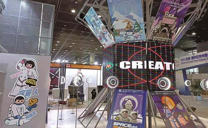 Wuxi expo displays top design works