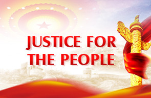 justice小.jpg