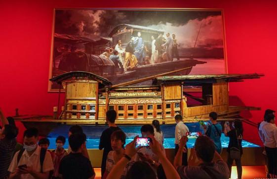 CPC museum opens to public