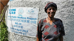 Chinese-funded water cellars bring water and health to Ethiopian people in water-deficient areas