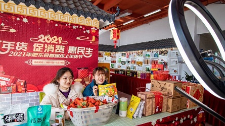 Six more cities reach GDP of 1 trillion yuan