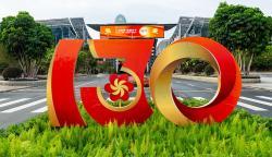 Xi sends congratulatory letter to 130th Canton Fair