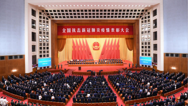 China holds meeting to commend role models in COVID-19 fight