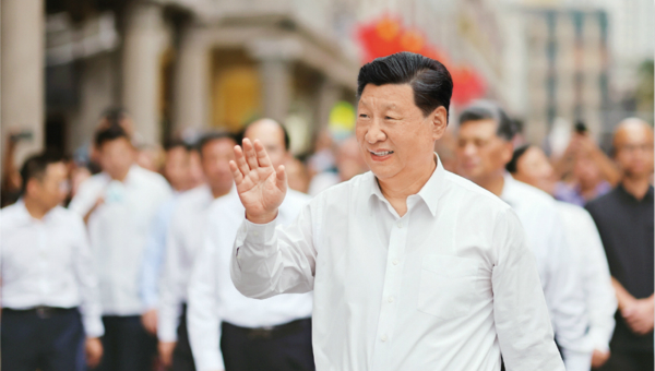 Major Issues Concerning China's Strategies for Mid-to-Long-Term Economic and Social Development