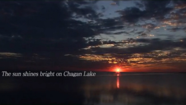 The sun shines bright on Chagan Lake
