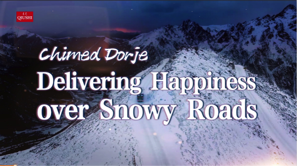 Chimed Dorje: Delivering Happiness over Snowy Roads