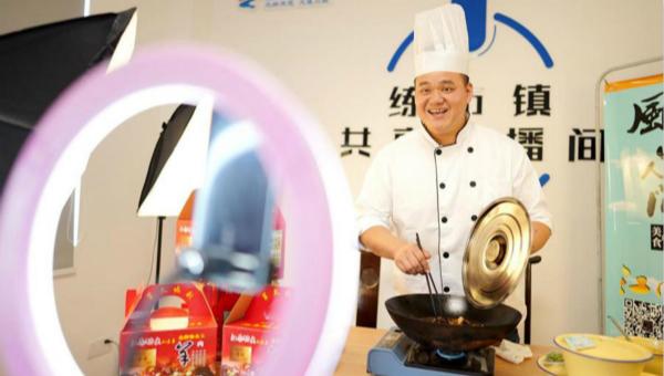 Sharing economy thrives in China