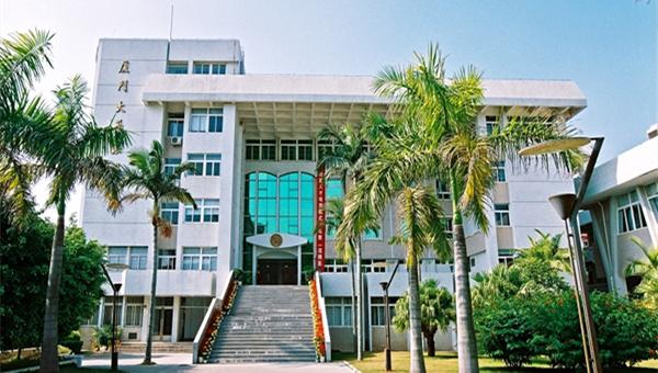 Xi extends congratulations on Xiamen University's centenary anniversary