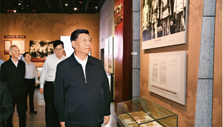 Xi's speech marking 95th founding anniversary of CPC to be published