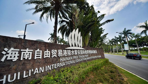 Hainan new engine of nation's high-quality development