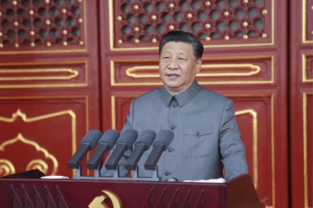 Xi addresses ceremony marking CPC centenary
