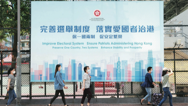 Improving Hong Kong's Electoral System to Implement the Principle of