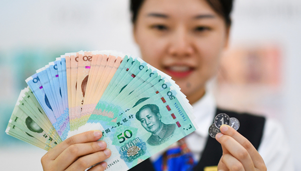 Shanghai gets policy boost to promote intl RMB use