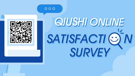 Qiushi Online Satisfaction Survey