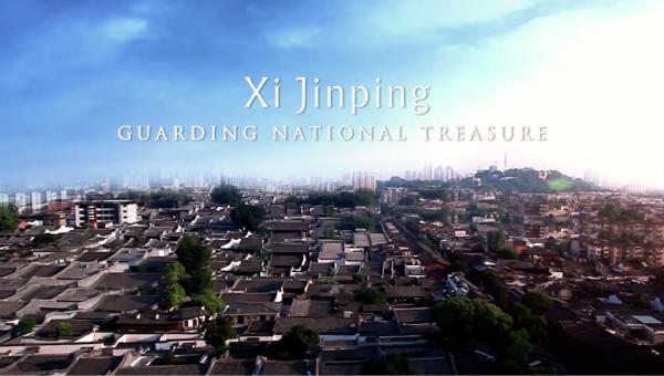 Xi Jinping: Guarding national treasure