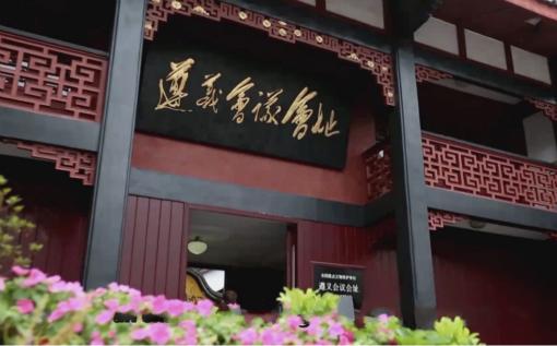 Spirit of Zunyi Meeting | Stories shared by Xi Jinping