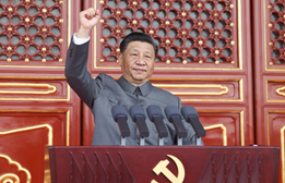 Leading CPC to exercise rigorous self-governance