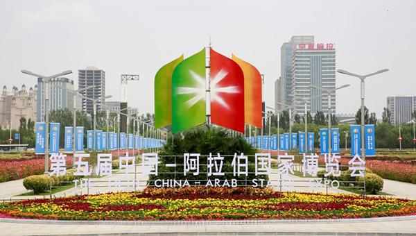 China and Arab states to advance strategic partnership to higher level