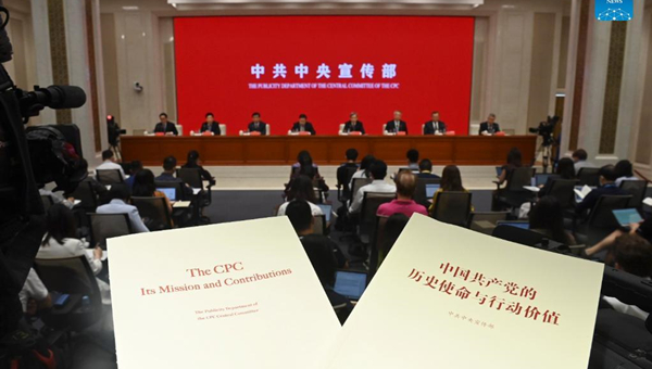 CPC releases key publication on its mission, contributions