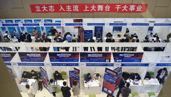 China unveils plan to boost employment