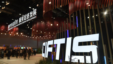 China opens int'l services trade fair, unveiling opening-up measures for global recovery