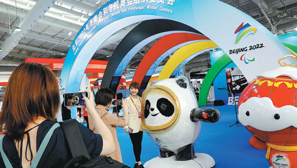 Beijing 2022 preparations steal show at trade expo