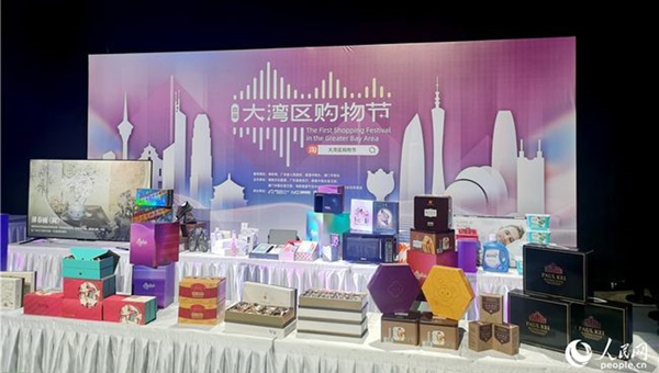 Guangdong-Hong Kong-Macao Greater Bay Area holds first shopping festival