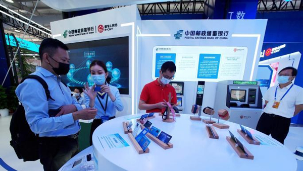 Beijing speeds up building of digital trade demonstration zone