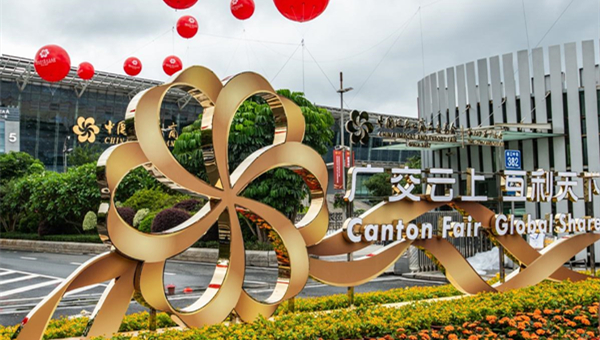 China Import and Export Fair to enrich dual-circulation development paradigm
