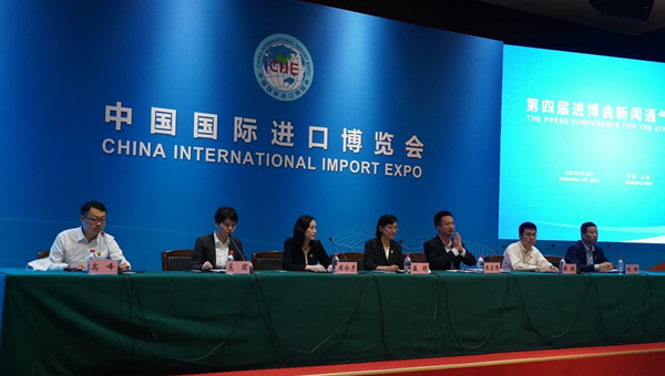 4th CIIE to feature more diverse content