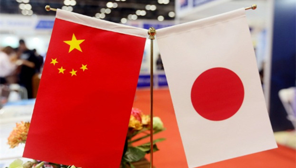 Xi congratulates Fumio Kishida on election as Japanese PM