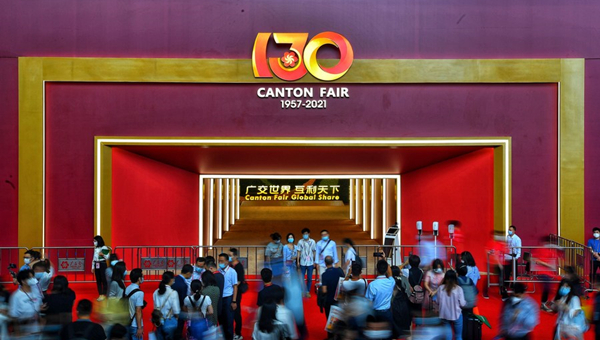Canton Fair highlights new features of China's trade, open economy