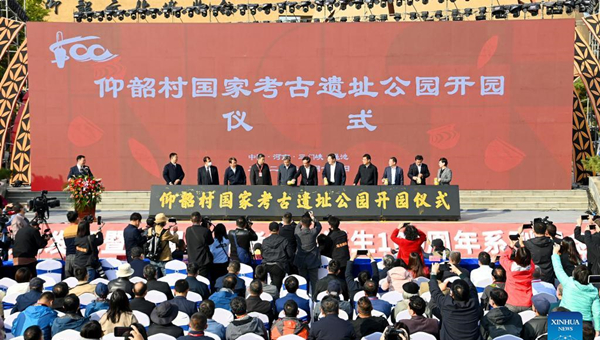Henan's Yangshao Village national archaeological park opens to public
