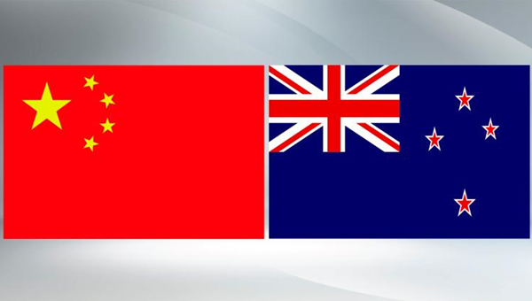 Xi sends congratulations to New Zealand's new Governor-General Kiro
