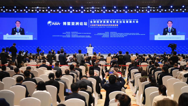 China continues to contribute to global economic security, sustainable development