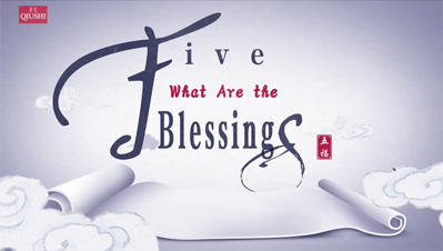 What are the Five Blessings