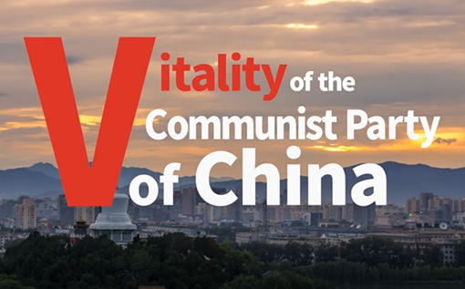 CPC vitality: Deep roots among the people